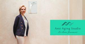 Dr Anica Jevremovic tretmani iskustva